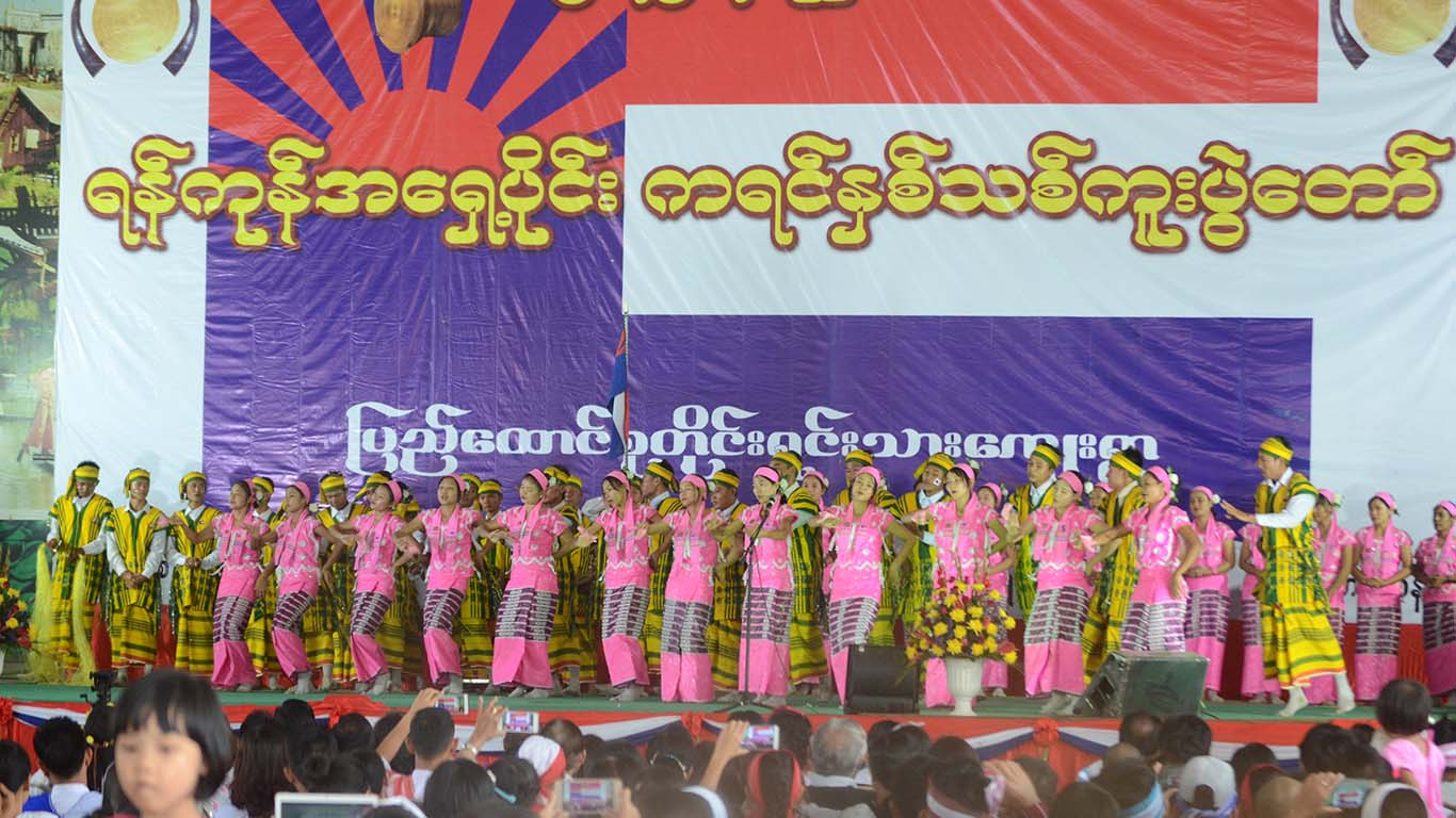 Kayin dance troupe performs at the National Races Villiage in Yangon.Photo: Phoe Khwar