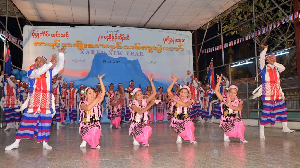 Ethnic Kayin performers entertaining at their New Year Celebration in Insein Township on 17 December.photo: Zaw Gyi