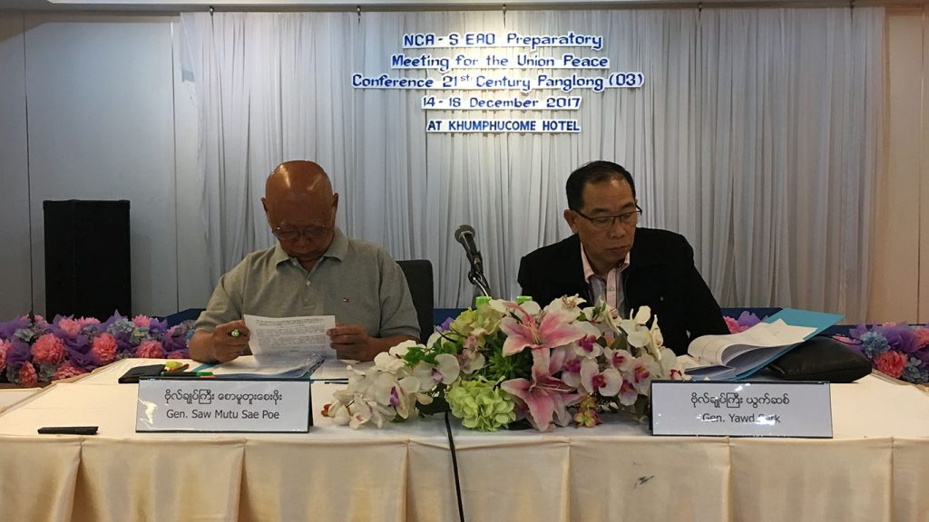 Saw Mutu Sae Poe (Left) and Yawd Serk (Right) participate in the meeting of signatories to NCA in Chiang Mai.Photo: Aung Aung (Chiang Mai)