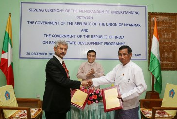 $25 million from India for development of Rakhine State