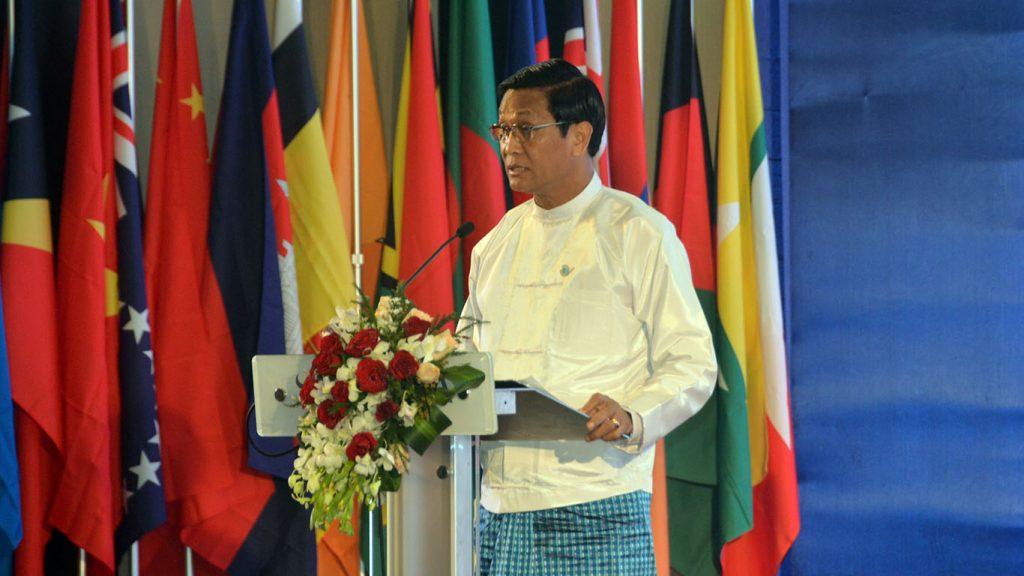 Vice President U Henry Van Thio addresses 3rd Asia-Pacific Water Summit.Photo: Myanmar News Agency