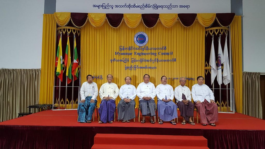 Union Minister U Win Khaing, and responsible officials pose for documentary photo. Photo:  MNa