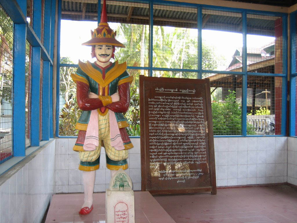 The epitaph for General Mahbandoola and his brief Biography.