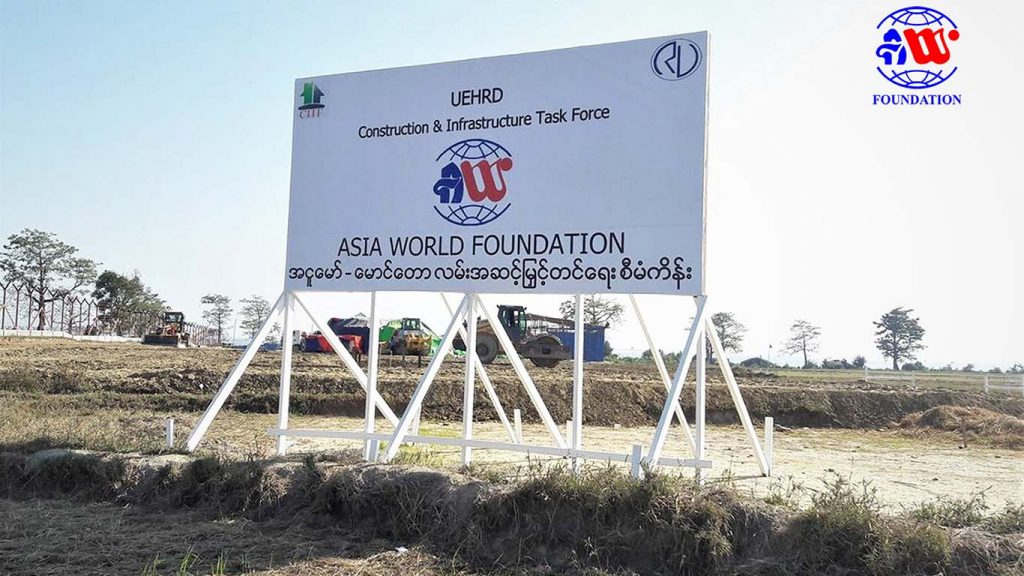 A billboard shows the area where the Asia World Foundation road project will be undertaken. Photo: supplied