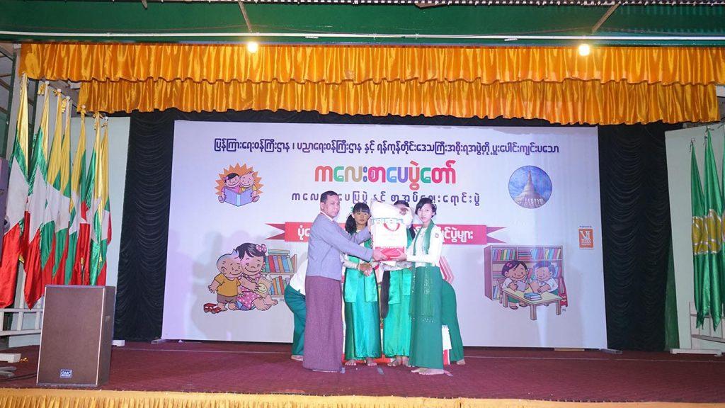 Director-General of IPRD U Ye Naing presents awards to a good storyteller.Photo: MNA