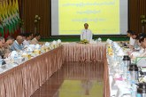 Vice President U Myint Swe attends Private Sector Development Committee meeting