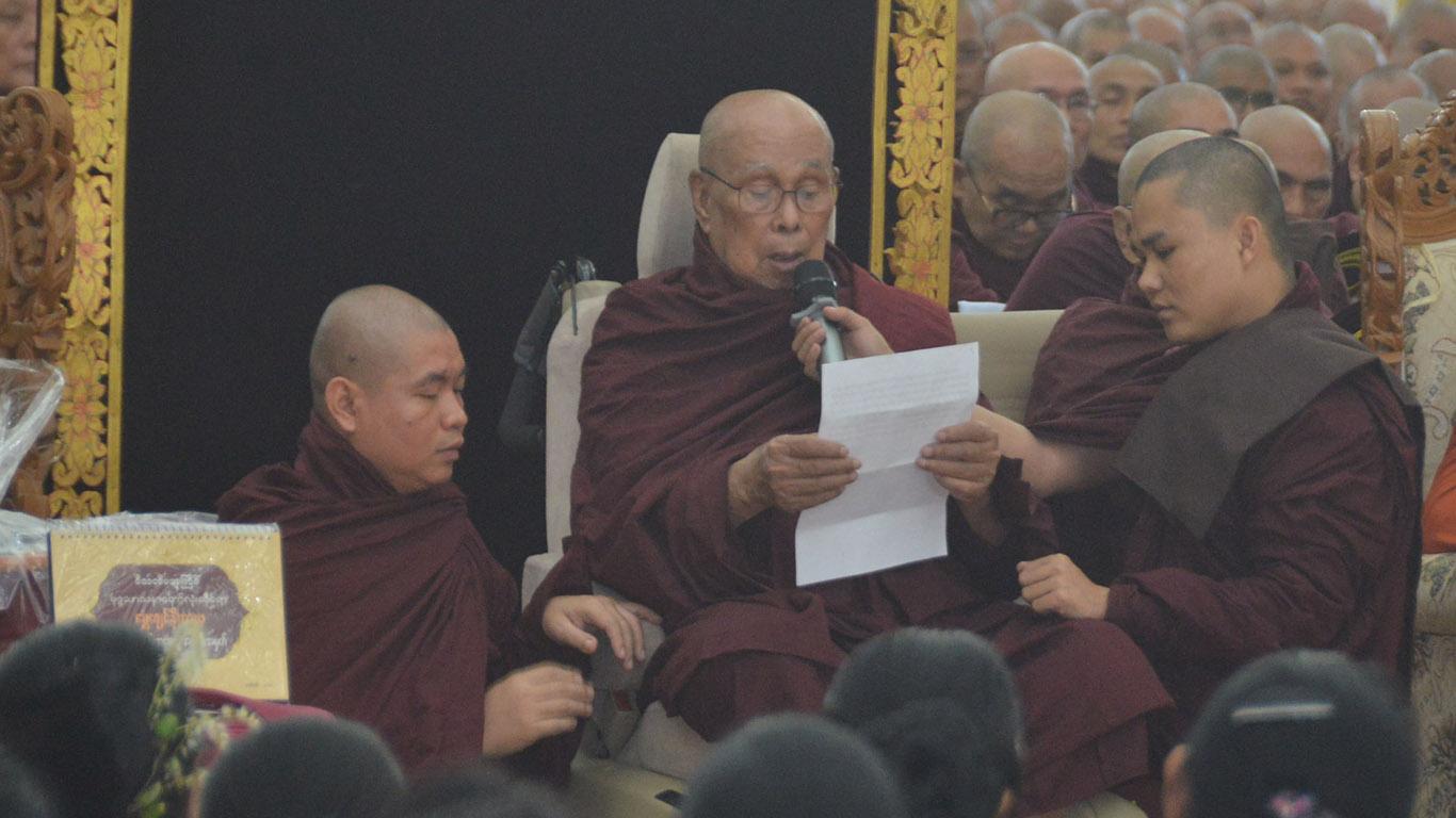 Sayadaw Abhidaja Maharattha Guru Aggamaha Pandita Bhaddanta Vijota delivers the address.Photo: MNA