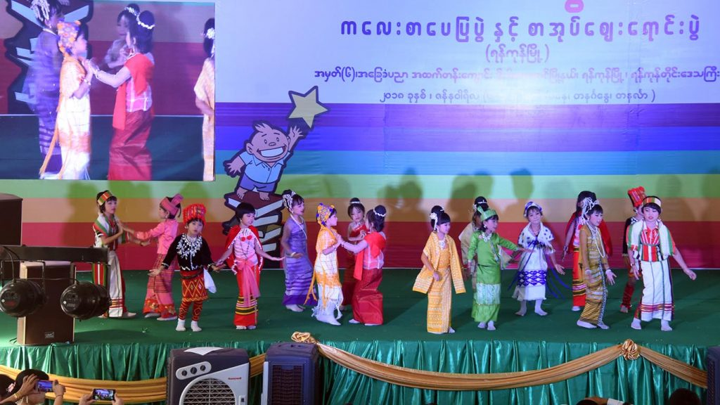 Children wearing traditional dress perform at the Children's Literature Festival.Photo: Zaw Gyi