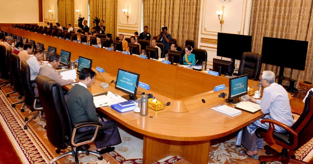 President U Htin Kyaw delivers the speech at the meeting of the Finance Commission 1/2018 at the Presidential Palace.Photo: MNA