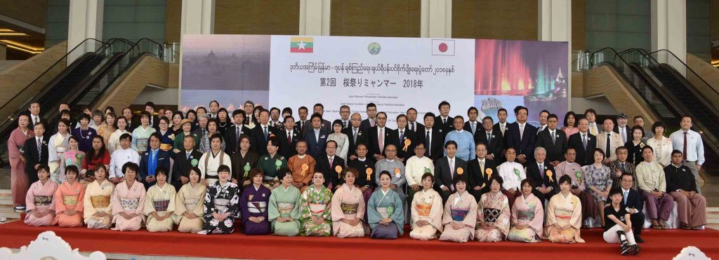State-level officials from Myanmar and honoured Japanese guests pose for documentary photo at the second Sakura Festival Myanmar in Nay Pyi Taw on 14 January. Photo: MNA