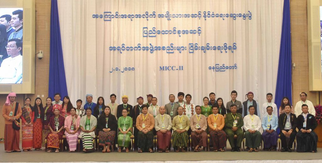 Participants pose for a documentary photo at 2nd National-level Political dialogue's CSO peace forum. Photo: MNA