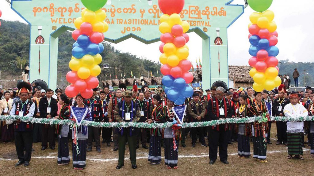 The opening ceremony of Naga New Year Festival in progress. Photo: MNA