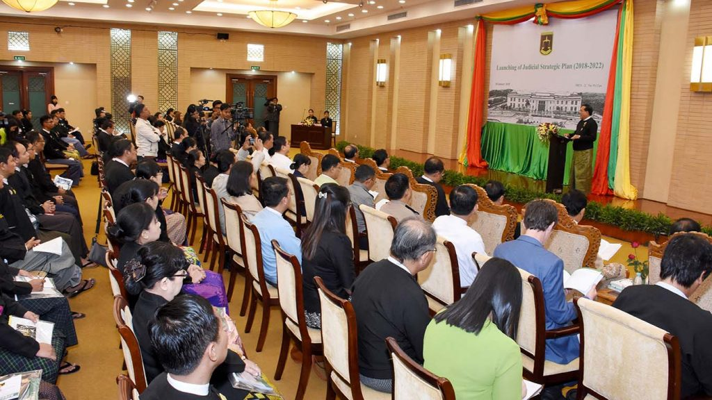 Union Chief Justice U Htun Htun Oo delivers the speech at the ceremony to launch the Judicial Strategic Plan (2018-2022) in Nay Pyi Taw yesterday.Photo: MNA