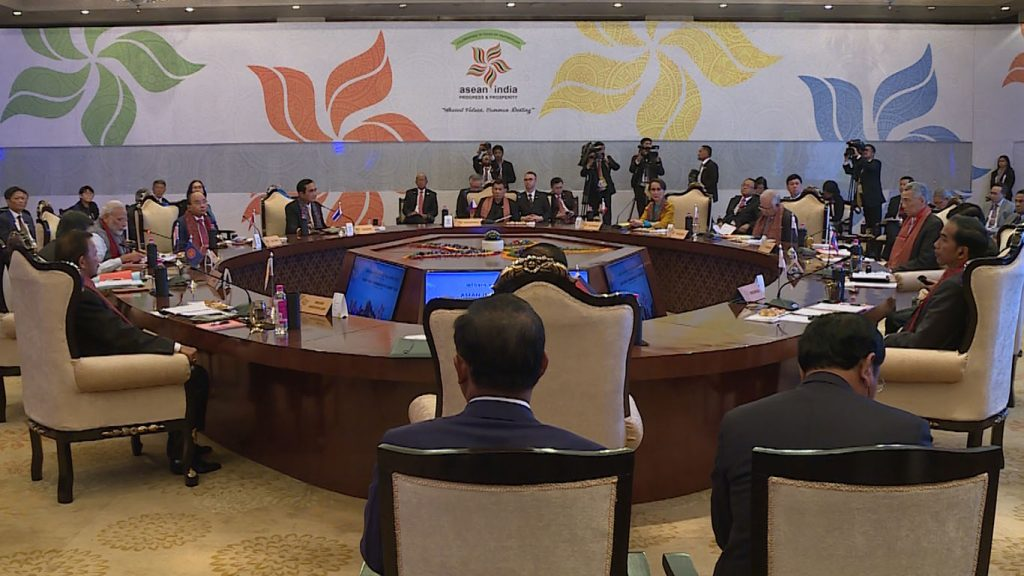 State Counsellor attends 25th ASEAN-India Commemorative Summit