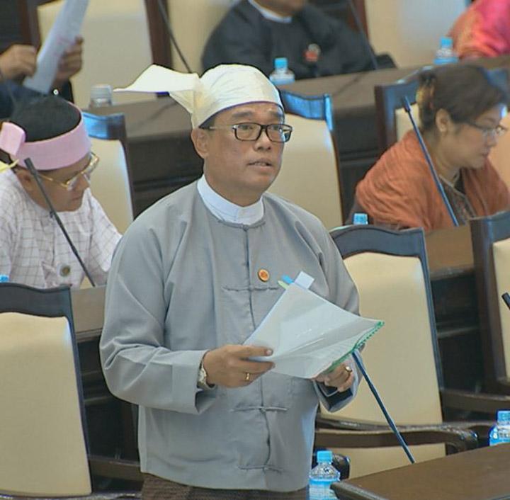U Kyaw Lin copy