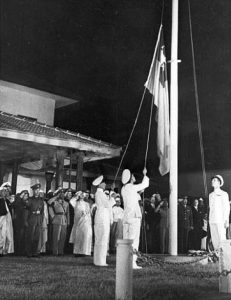 The Union Jack is lowered on 4th January 1948 and Myanmar become an independent republic, named the Union of Burma.