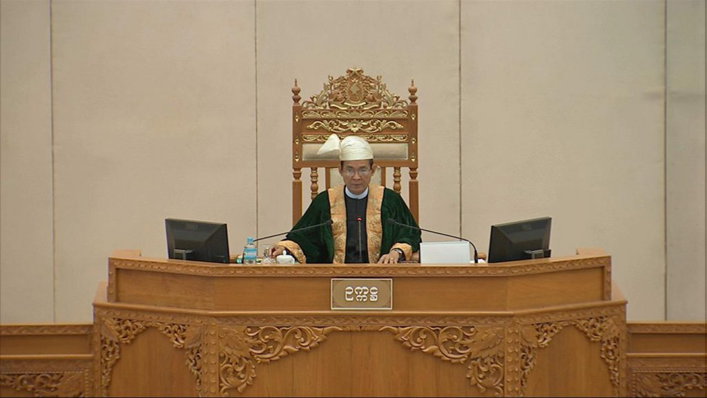 Pyithu Hluttaw Speaker U Win Myint.Photo: MNA