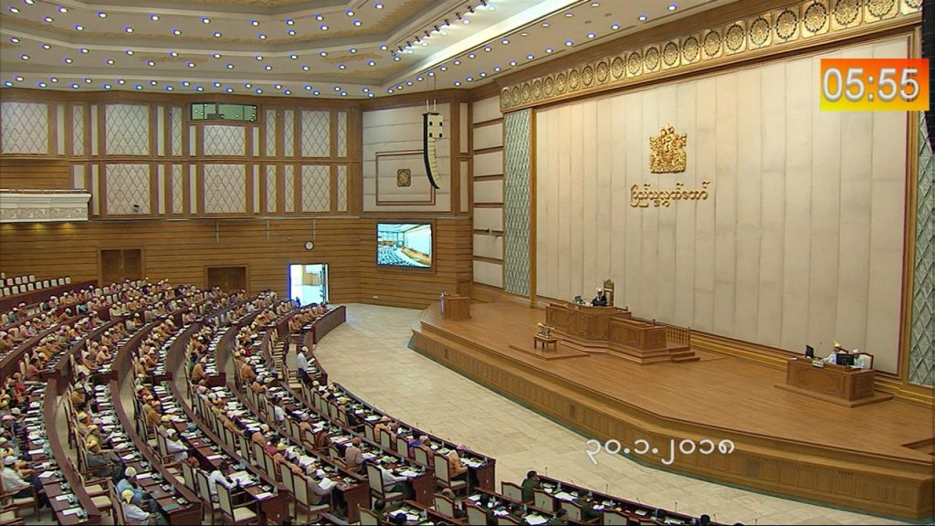Pyithu Hluttaw is being convened in Nay Pyi Taw.Photo: MNA