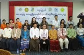 Kayin State to reap benefits of community based nutrition programme