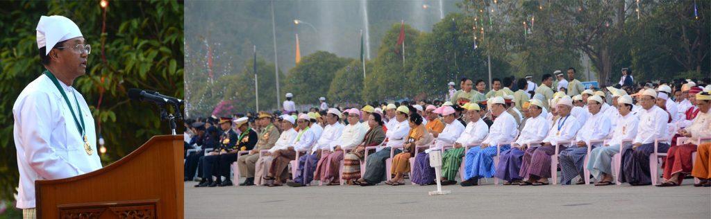 Vice President U Myint Swe reads the message sent from President U Htin Kyaw to 71st Anniversary Union Day celebration .Photo: MNA