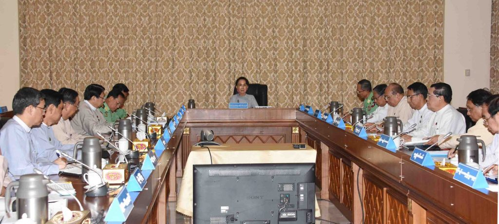 State Counsellor Daw Aung San Suu Kyi attends the coordination meeting of Central Committee for Implementation of Peace, Stability and Development in Rakhine State.Photo: MNA