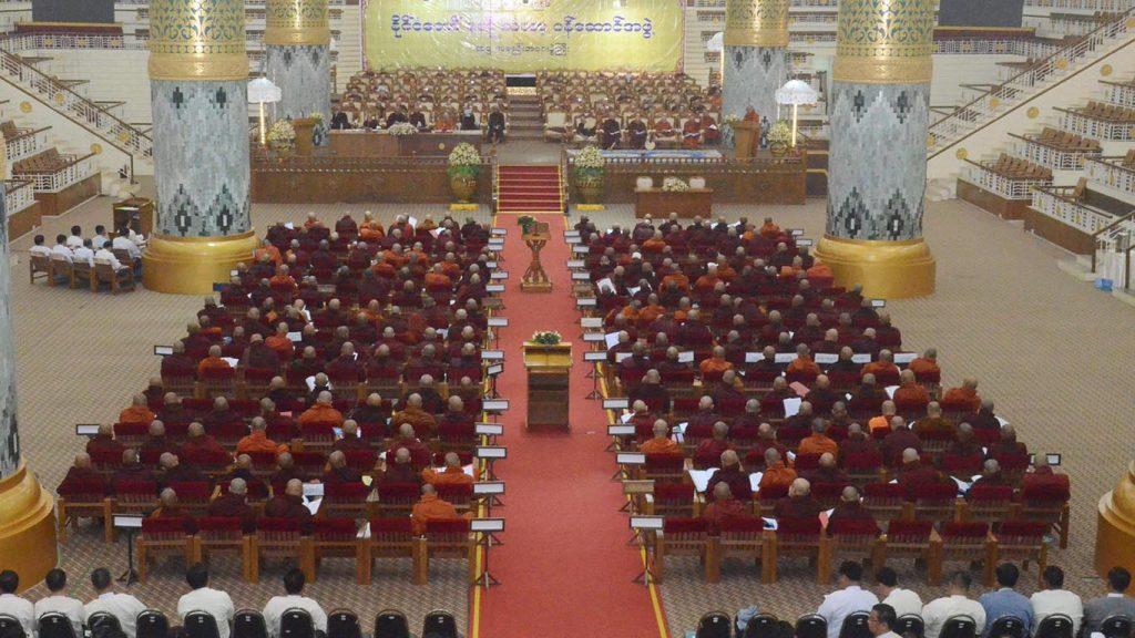 The 6th meeting of the 7th State Sangha Maha Nayaka Committee held in Yangon yesterday.Photo: MNA