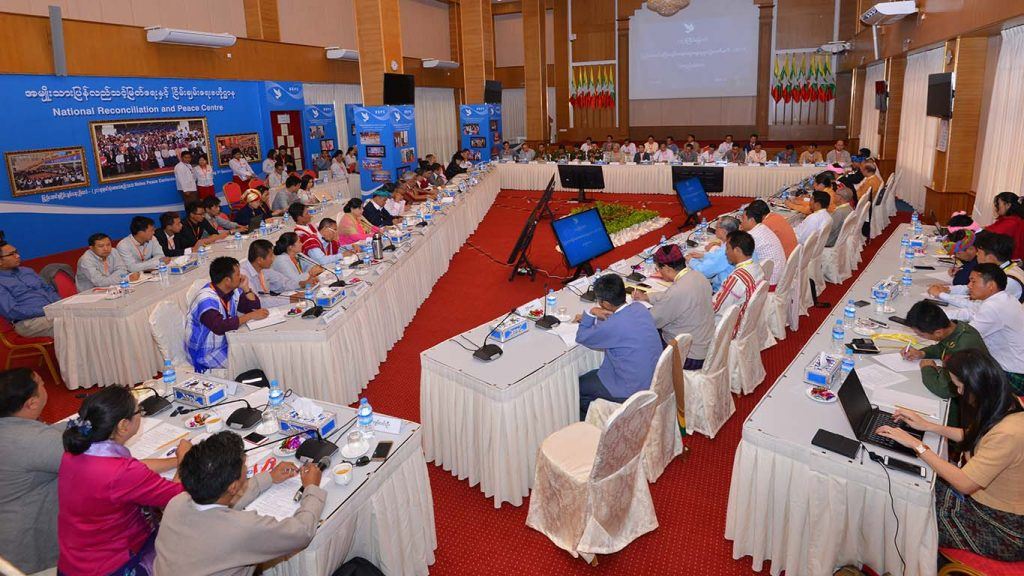 The 14th Union Peace Dialogue Joint Committee (UPDJC) meeting held in Nay Pyi Taw.Photo: MNA