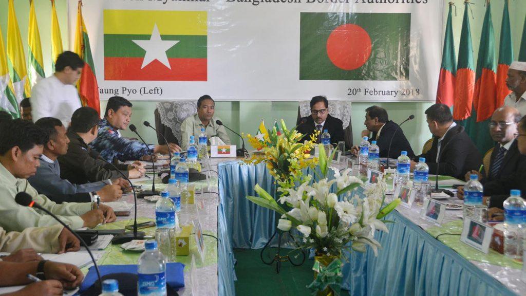 The District Level Meeting between Myanmar - Bangladesh Border Authorities.Photo: MNA