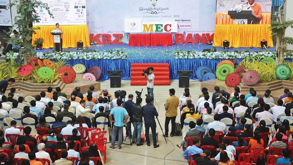 Mandalay Region Chief Minister Dr. Zaw Myint Maung delivers the address at the Myanmar Entrepreneurs Carnival MEC-2018. Photo: Supplied