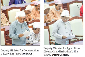 Road, bridge upgrades discussed at Pyithu Hluttaw
