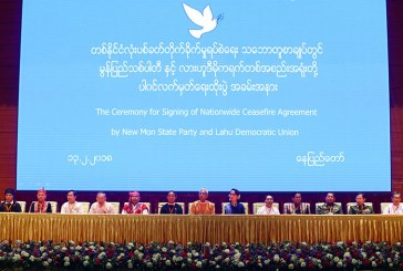 A day of significance in the pursuit of peace in Myanmar