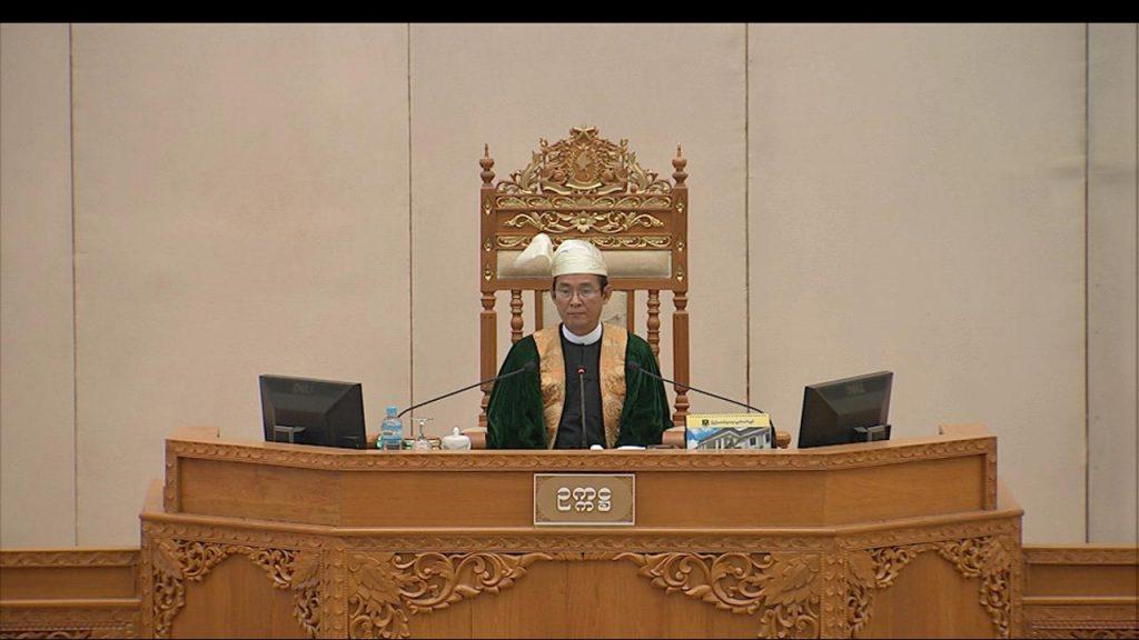 Speaker of Pyithu Hluttaw U Win Myint. Photo: MNA
