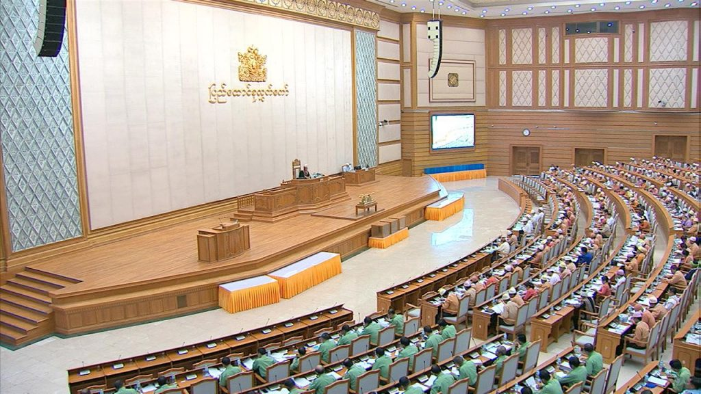 Yesterday's Pyidaungsu Hluttaw discusses procuring loans and income taxes of private businesses. Photo: MNA