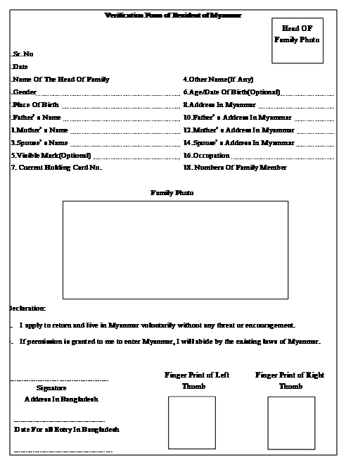 Page 1 of approved form to be filled out by returnees.