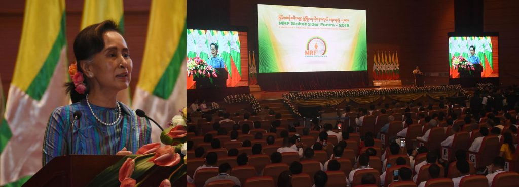 State Counsellor Daw Aung San Suu Kyi delivers the address at the  Myanmar Rice Federation Stakeholder Forum.Photo: MNA