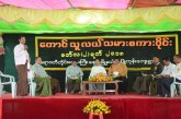 Peasant roundtable talk held in Ayeyawady Region's Danubyu Township
