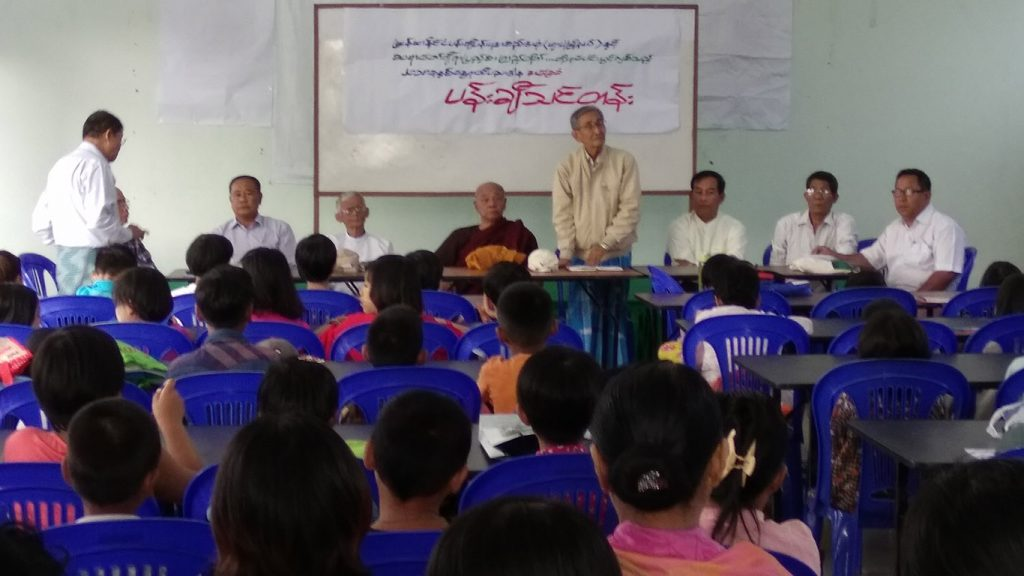The Myanmar Painting and Sculpture Association opened a summer painting class in Pyapon, Ayeyarwady Region. Photo: MDN