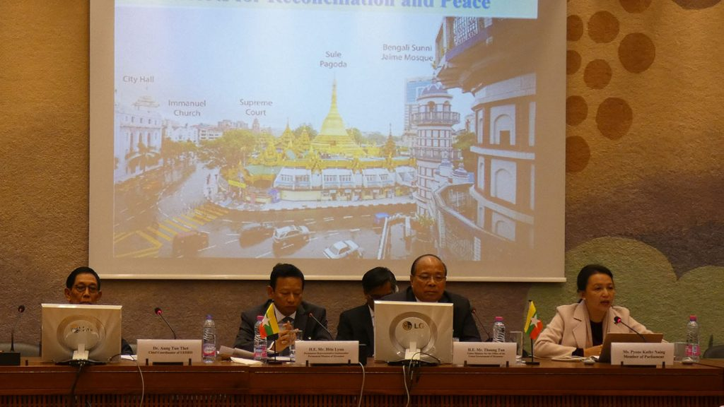(From left to right) Dr. Aung Tun Thet, Chief Coordinator of UEHRD, U Htin Lynn, Permanent Representative to UN, Union Minister U Thaung Tun and MP Daw Pyone Kathy Naing.Photo: MNA