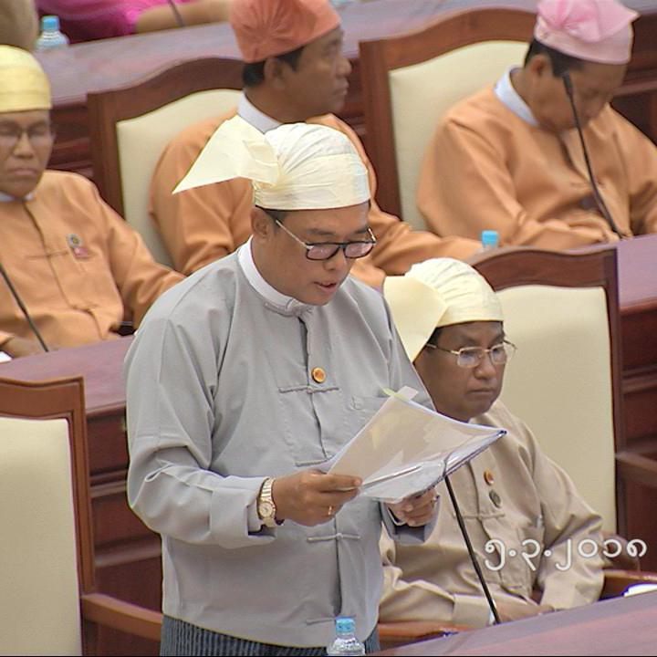 Deputy Minister for Construction U Kyaw Lin. Photo: MNA