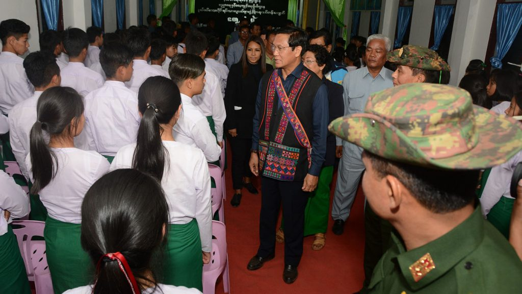 Vice President U Henry Van Thio meets youths of  border area ethnic national development training school in Kengtung.Photo: MNA