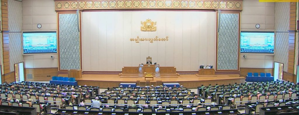 Amyotha Hluttaw is being convinced. Photo: Myanmar News Agency