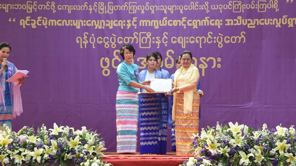 First Lady Daw Su Su Lwin presents a certificate of honor to Chinese Ambassador's wife Mrs. Wang Xuehong at the ceremony.Photo: MNA