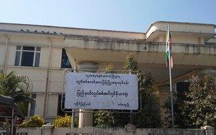 Rakhine State Electric Power Enterprise has arranged to precent outage during the examination period. Photo: Tin Tun (IPRD)