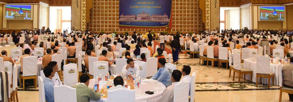 State Counsellor Daw Aung San Suu Kyi delivers a speech at the ceremony to celebrate the 2nd anniversary of the 2nd Hluttaw held in Nay Pyi Taw.Photo: MNA