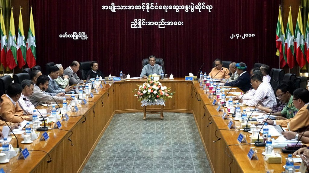 NRPC Vice Chairman U Kyaw Tint Swe attends the coordination meeting to hold race-oriented political dialogues at the national level in Mawlamyine, Mon State yesterday.Photo: MNA