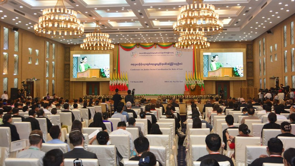 State Counsellor Daw Aung San Suu Kyi delivers the address at the Conference on Justice Sector Coordinating for Rule of Law at the MICC-II in Nay Pyi Taw on 7 March 2018.Photo: MNA