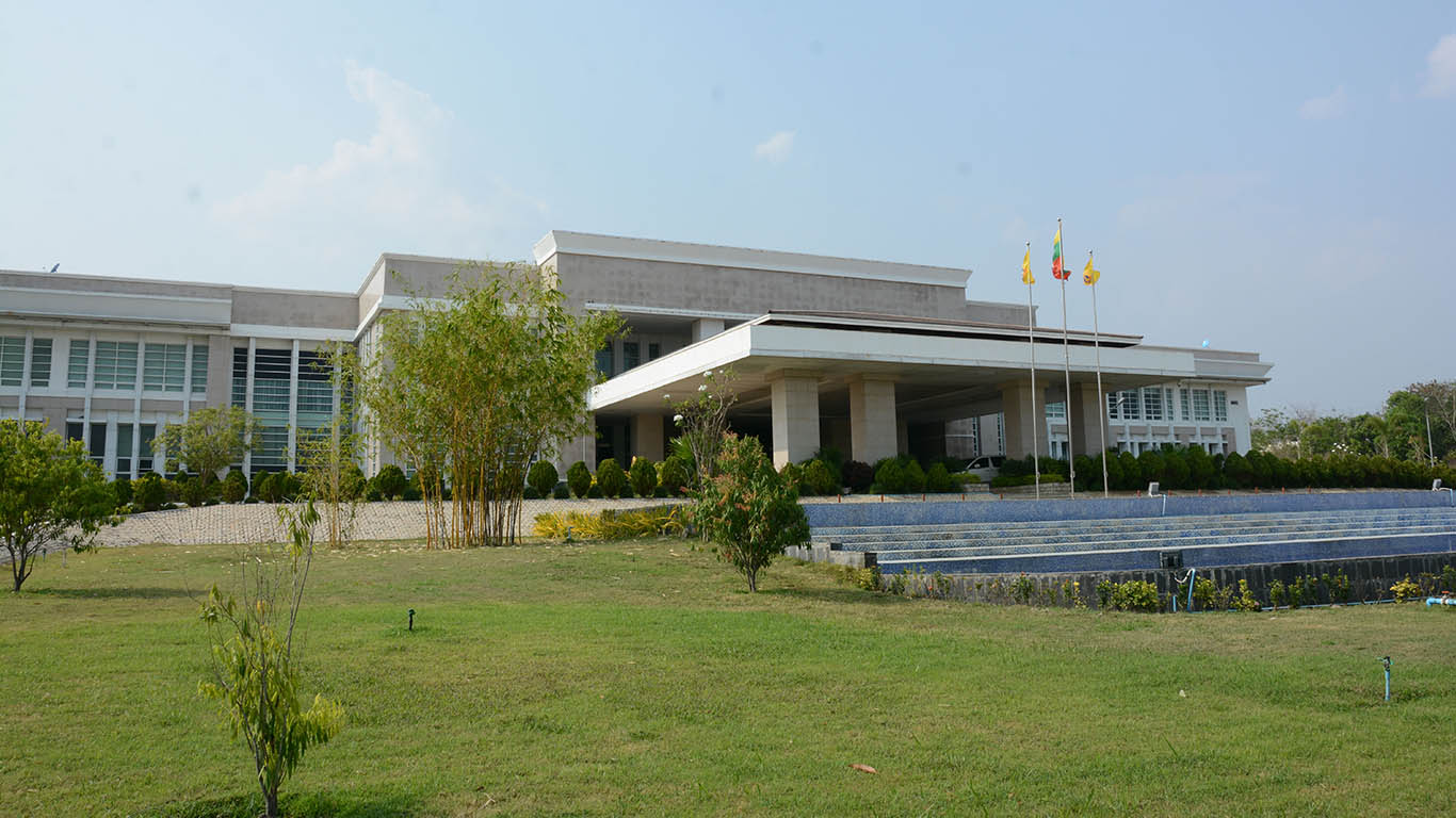 The head office of the Central Bank of Myanmar in Nay Pyi Taw.
