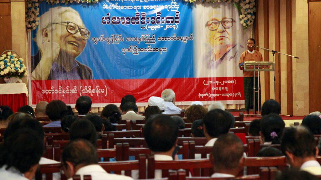 Writer Monywa Aung Shin speaks at the ceremony in memory of and honouring U Win Tin at Thiri Hall, Tawwin Hninzi (restaurant), Bahan Township, Yangon, yesterday.Photo: Zaw Gyi