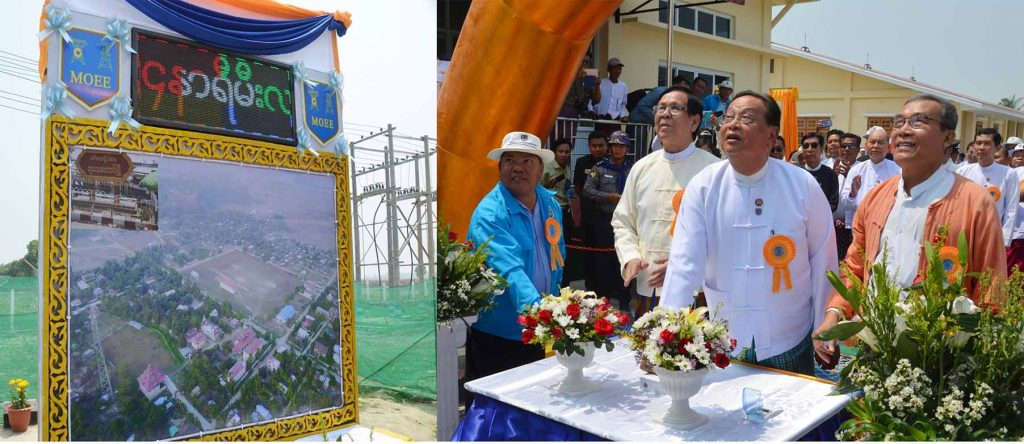Union Minister for Construction, Electricity and Energy U Win Khaing, center, unveils the commemorative memorial for the electrical substation in Yathedaung, Rakhine State.Photo: MNA