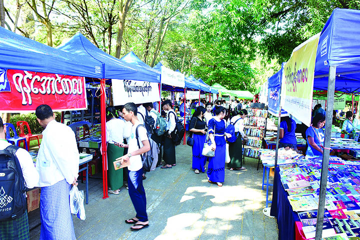 people who are interested in reading visit book stalls in Yangon.